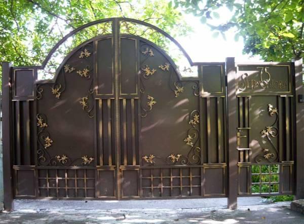 Ворота № в 20